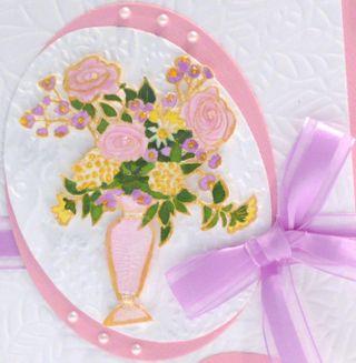 I-O Rose Vase 2