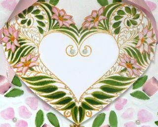G2293 Garden Heart 2