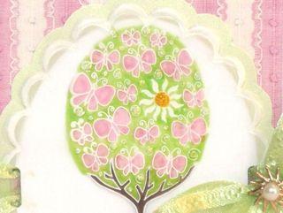 I-O Butterfly Tree F2334 2